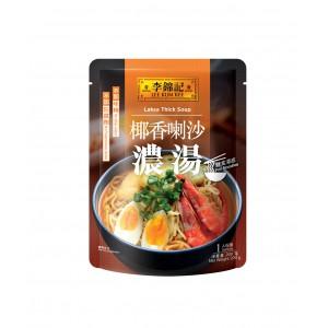 Lee Kum Kee Laksa Thick Soup 200g