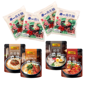 Miyakoichi Nama Udon 200g x 4 (Made in Japan) + Lee Kum Kee Ready-to-serve Thick Soup 200g x4