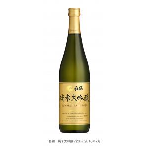 Hakutsuru Dai Ginjo (2017-2019 Golden Award) 720mL