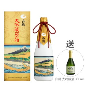Hakutsuru Daiginjyo Genshu Tago Shore- Thirty-six Views of Mount Fuji by Katsushi Kahokusai (Limited Edition) 720ML - Free 300mL