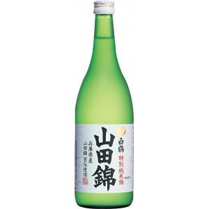 白鶴 山田錦特選特別純米酒 720ML